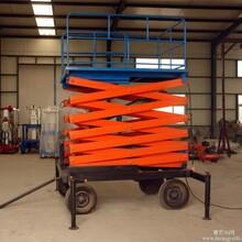 济南四轮移动式升降机图片