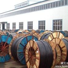 邯鄲廢舊電纜回收,邯鄲廢電纜處理,邯鄲廢電纜收購圖片