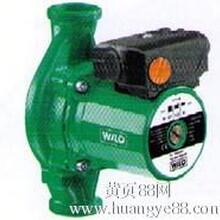 上海杨浦区威乐家用增压泵专业维修销售型号威乐