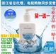 可肤冰肌白是最天然美白护肤用品厂家直销正品