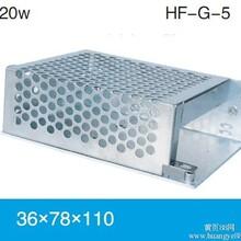 深圳市厂家直销10W20W500W240W开关电源外壳