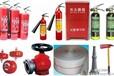 惠阳消防公司