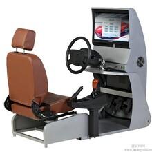 宜宾汽车驾驶培训模拟器代理价格
