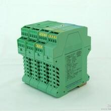 供应黑龙江唐山山东PH-10无源直流电流型信号隔离器图片