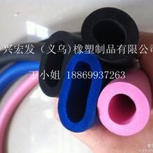 橡塑海绵管厂家批发直销橡塑发泡棉管太阳能温管