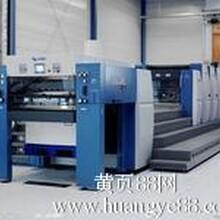 上海进口二手印刷机进口铭牌损坏怎么办