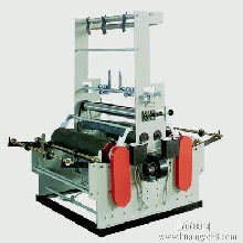 供应机械加工