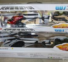 遥控飞机类库存玩具图片