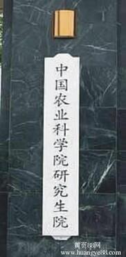 天黑黑口风琴谱子-【白底黑字公司竖匾北京木匾木奖牌公司招牌实木刻字木书密度板牌匾