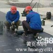 承接上海各地区大小工程防水家庭防水价格优惠