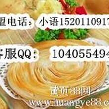 正宗台湾手抓饼加盟巨大商机不容错过