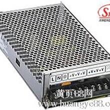 36V18A电源