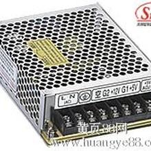 36V33A电源