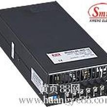 36V1A电源