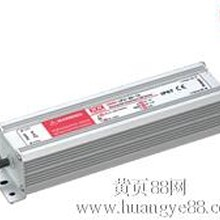上海12v4a开关电源厂家