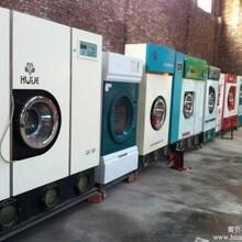 保定二手干洗店干洗机二手8公斤石油干洗机