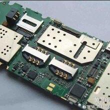 长期求购原厂N7100卡座,排线等配件