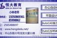 镇江办公软件辅导机构镇江学个办公自动化要多久时间