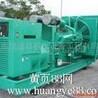 发电机组维修及保养