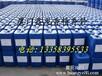 桂花紫罗兰香精香料上海香精厂
