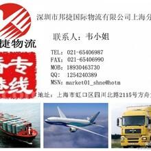 香港出口物流货代香港出口货运物流专线