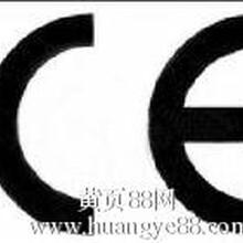 切换器CE认证,FCC认证图片
