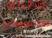 广州废铁回收公司,广州回收废铁,广州废钢铁回收,广州回收废铁电话