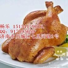 江苏香酥童子鸡咸水鸭培训徐州童子鸡咸水鸭学习加盟
