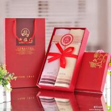 最好的礼品品牌,礼自成礼品,贴心服务送好礼