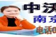 南京到乌鲁木齐喀什昌吉塔城石河子物流快递公司专线运输天天发车物流