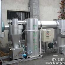 工业废物焚烧炉处理设备