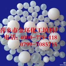 空心塑料浮球,塑料空心球,湍球,PP塑料球
