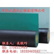 红色绝缘胶垫哪里有卖的?黑色绝缘胶垫生产规格?Ⅸ图片