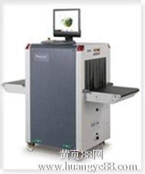 【5030C安检机价格_X光行李检查机5030C检测仪安检探测器射线检查图片