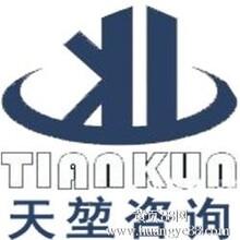 河南郑州市政公用施工总承包三级资质办理