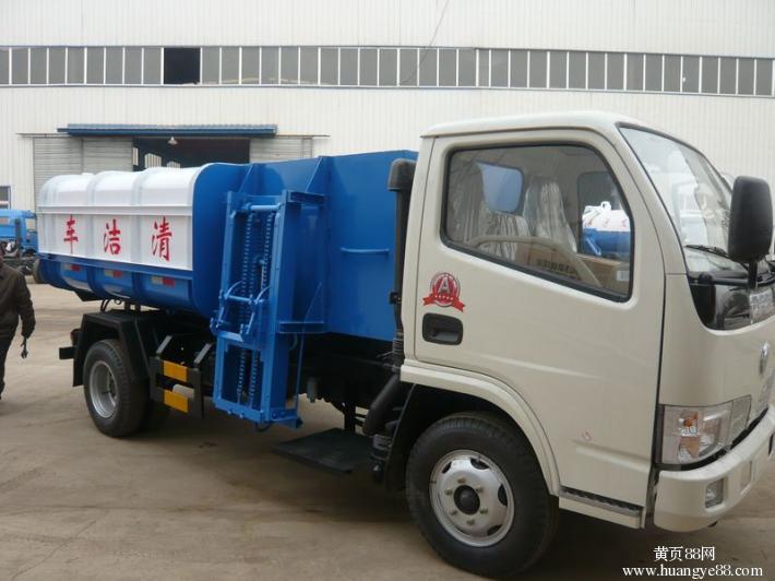 东风小霸王挂桶式垃圾车