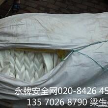 广州珠三角厂家销售尼龙绳缆绳