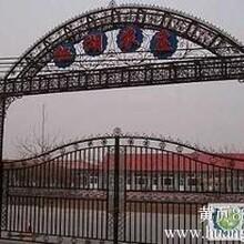 新疆铁艺围栏