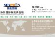 上海化工产品染料进口进口代理