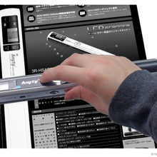 艾尼提性价比最高便携扫描仪HSA519高清900DPI高速扫描仪