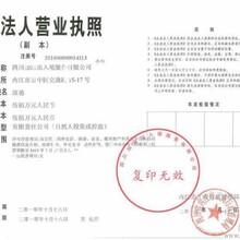 诚招出国代理(推荐人)年薪20万