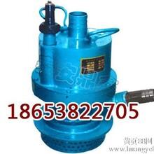 FQW25-70/K矿用风动潜水泵图片
