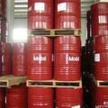 美孚齿轮油循环油美孚轴承润滑油