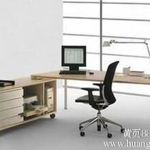重庆办公家具10月聚献超低价图片