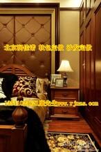 北京高回弹沙发垫高密度海绵垫办公椅翻新椅子套古典椅子垫定做