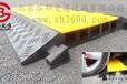 室内穿线板GB-JSC-1204橡胶减速带穿线板