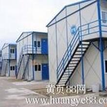 上海夹芯板专业回收、上海彩钢板回收、上海活动房拆除回收,上海夹芯板回收、苏州彩钢板回收、昆山活动房拆除回收图片