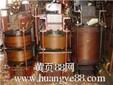 上海旧变压器回收,上海二手变压器收购,上海坏变压器回收,上海报废变压器收购,上海高低压配电柜收购,上海废旧电线电缆收购,