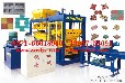 荷兰砖机-荷兰砖设备-荷兰砖制砖机