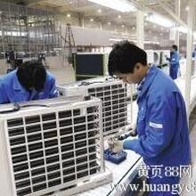 南昌旧空调生产线进口报关备案的费用是多少